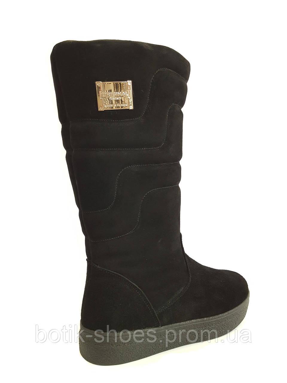 7018272b6 Зимние замшевые сапоги женские черные M.Krafvt 2285, цена 1 402,50  грн./пара, купить Комсомольск — Prom.ua (ID#601176566)