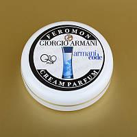 Парфюмированный крем для рук и лица с феромонами Armani Code for Women Giorgio Armani + Q10 50 мл