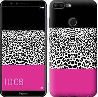 "Чехол на Huawei Honor 9 Lite Шкура леопарда v3 ""2723c-1359-328"""