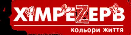 "ООО""ХимРезерв - Днепр"""