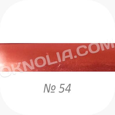 Металлические жалюзи 25мм, № 54 красный