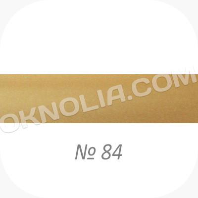 Горизонтальные жалюзи для пластиковых окон 25мм, № 84 песочно-желтый