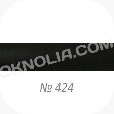Горизонтальные жалюзи 25мм, № 424 черный