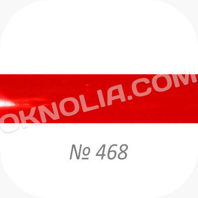 Горизонтальные жалюзи 25мм, № 468 красный