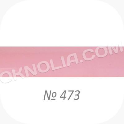 Горизонтальные жалюзи 25мм, № 473 розовый