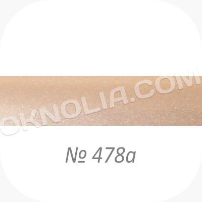 Горизонтальные жалюзи 25мм, № 478а бронза