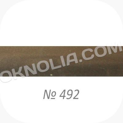 Горизонтальные жалюзи 25мм, № 492 коричневый