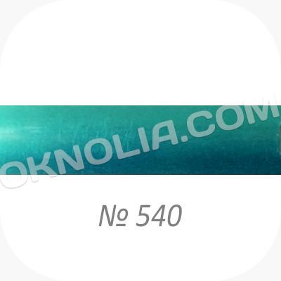 Горизонтальные жалюзи 25мм, № 540 бирюзовый