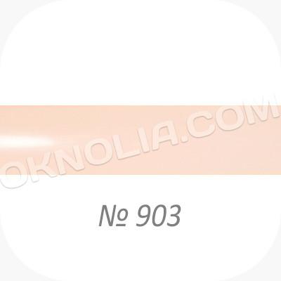 Горизонтальные жалюзи 25мм, № 903 светло-розовый