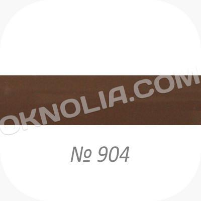 Горизонтальные жалюзи 25мм, № 904 коричневый