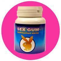 Sex Gum возбуждающая жвачка для мужчин и для женщин, средство для получения оргазма,возбуждающее средство, фото 1