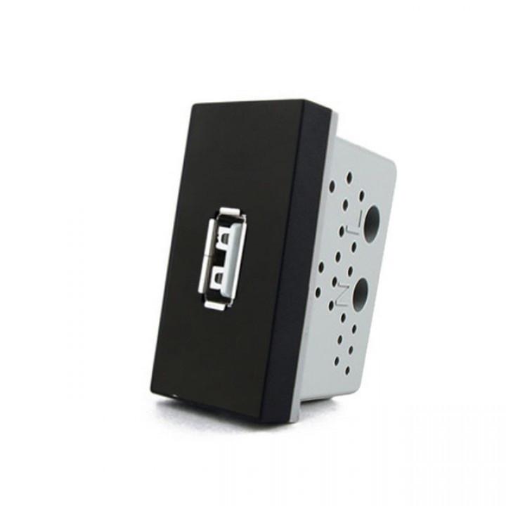 Розетка USB Livolo с блоком питания 2.1А, 5V, цвет черный (VL-C7-1USB-12)