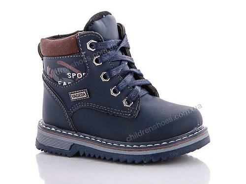 Ботинки Зима Купить обувь оптом. Детская обувь. Женская обувь. Мужская обувь 40ad9732cc1bc