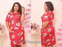 """Стильное молодежное платье для пышных дам """" Цветы дайвинг """" Dress Code"""