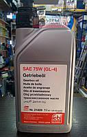 Трансмиссионное масло для механической коробки передач Febi SAE 75W - GL-4 ✔ 1л.