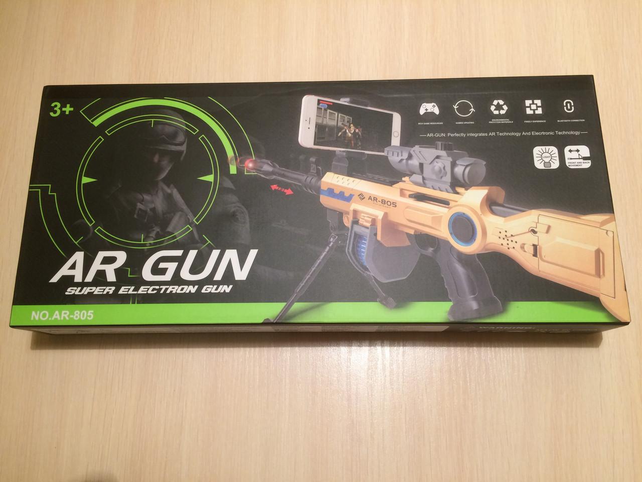 Автомат виртуальной реальности AR-Game AR-805