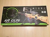 Автомат виртуальной реальности AR-Game AR-805, фото 1