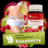 Eco Pills Raspberry для похудения, таблетки для похудения, экопилс, эко пилс, капсулы для похудения