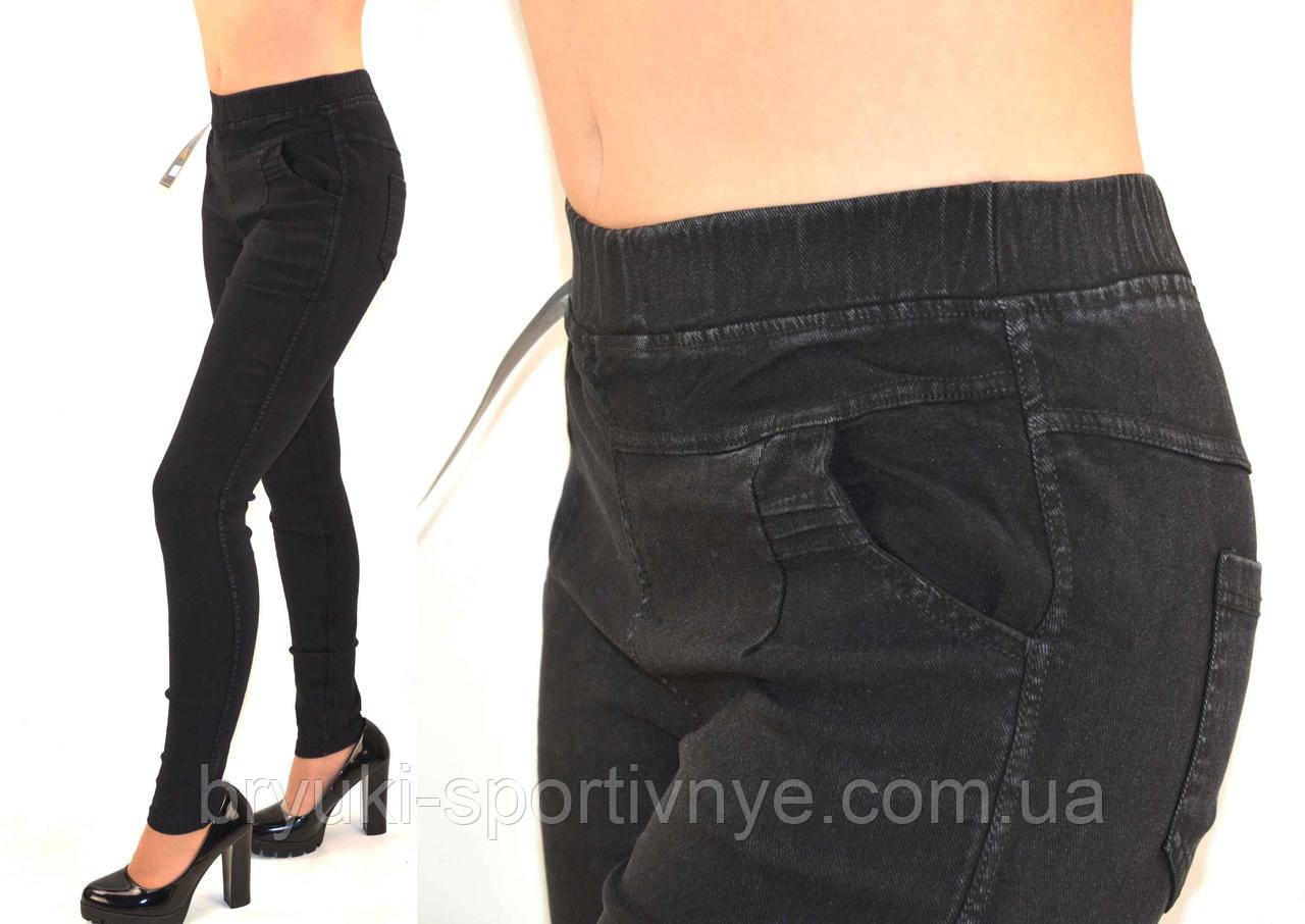 Джинсы женские стрейч на флисовой подкладке L - XXL