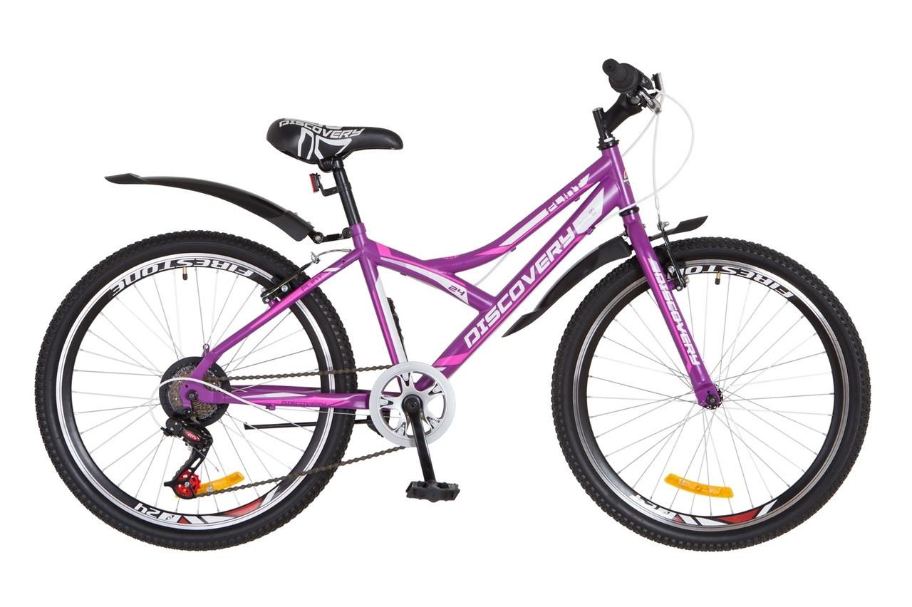 """Велосипед Discovery FLINT  24"""" Бело-фиолетовый"""