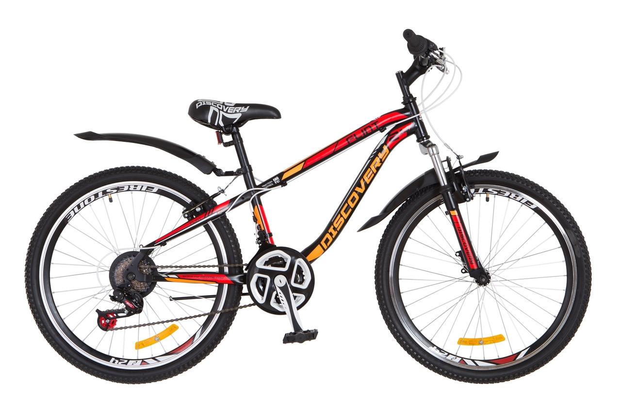 """Велосипед Discovery FLINT AM  24""""  Черно-оранжевый"""