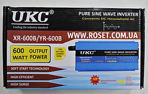 Инвертор автомобильный (синусоида) - UKC XR-600B 600W (SURGE 1200W)