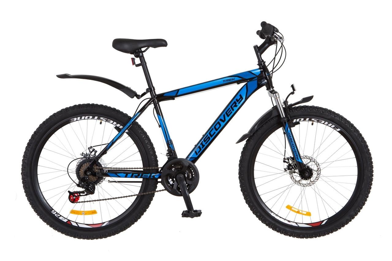 """Велосипед Discovery TREK DD 26"""" Черно-синий, 18"""""""