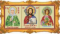 Схема для вышивки бисером «Молитва об исцелении»