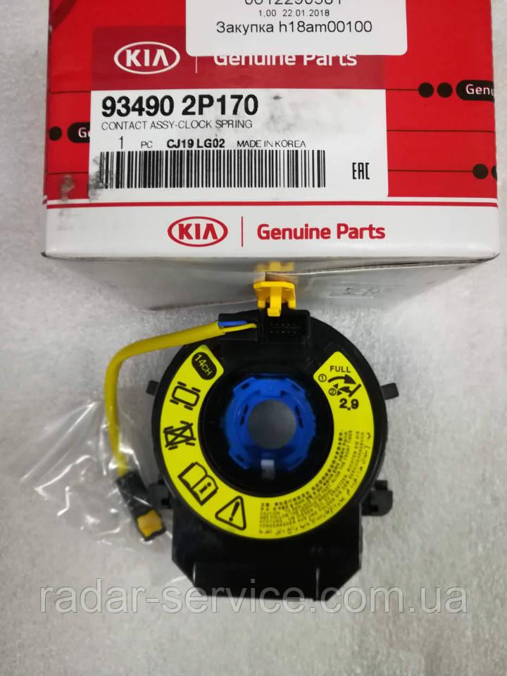 Шлейф рулевой колонки, KIA Sorento 2009-12 XM, 934902p170