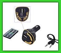 FM модулятор 6 в 1 з 2 USB виходами