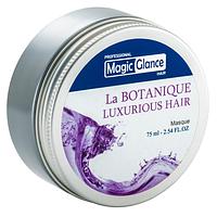 Маска для волос Magic Glance La Botanique Luxurious Hair, Меджик Глянс маска для волос восстанавливающая