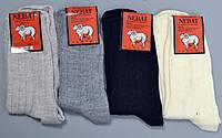 """Мужские шерстяные носки """"Nebat-1"""", фото 1"""