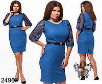 cb9689675e3 Джинсовые платья больших размеров в Харькове. Сравнить цены