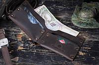 Мужской кожаный кошелек HANDCRAFT IN UA тёмно-коричневый, фото 1
