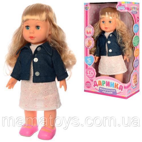 Интерактивная кукла Даринка M 3882-1 UA 41 см, музыка, звук укр, ходит, песня, 2 вида