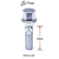 Болт колесный A185157 Cr M12х1,5х39мм Сфера Хром Ключ 17