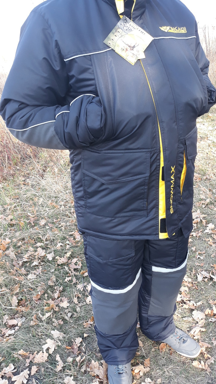 Зимний костюм для рыбалки и охоты  SnowmaX синий /желтые вставки Хит 2018