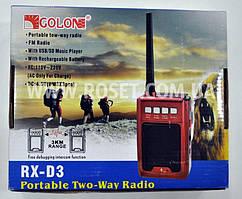 Портативные рации + проигрыватель MP3 FM - Golon RX-D3