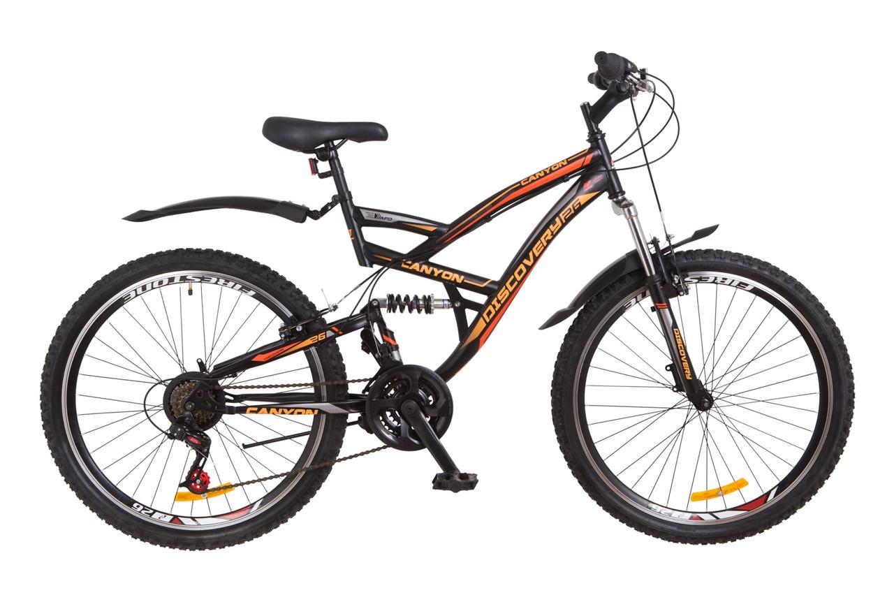 """Велосипед  Discovery CANYON  26"""""""