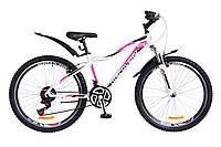 """Велосипед Discovery KELLY  26"""" Бело-черный, фото 1"""