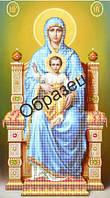 Схема для вышивки бисером «Богородица на престоле»