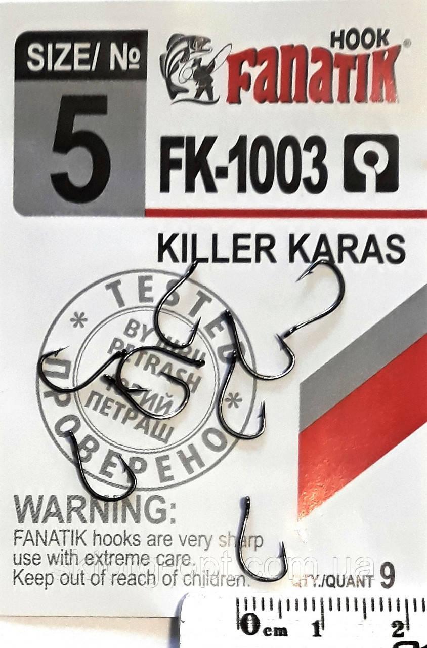 Крючок Fanatik KILLER KARAS FK-1003 №5