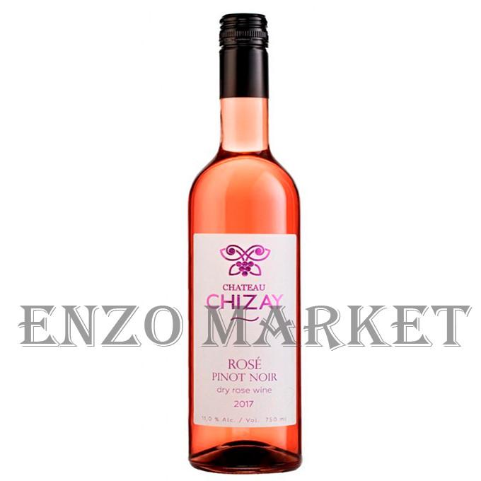 Вино Chizay ROSÉ PINOT NOIR (Чизай Розе Пино Нуар) 0,75L
