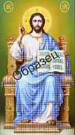 Схема для вышивки бисером «Спаситель на престоле»