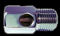 Тройник для врезки фильтра к водопроводу