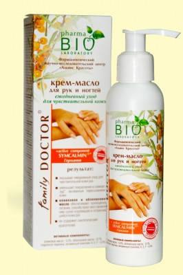Крем-масло для рук та нігтів Щоденний догляд для чутливої шкіри 120мл, фото 2