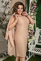 Костюм платье +накидкабатал, фото 1