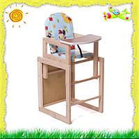 """Детский стульчик для кормления  """"Непоседа"""""""