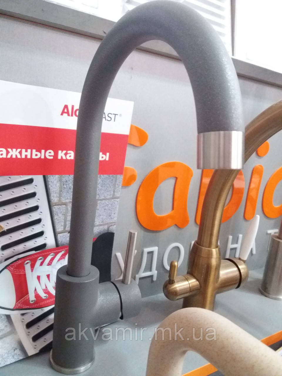 Смеситель Fabiano FKM-41 S/S  Titanium (титановый) для кухни