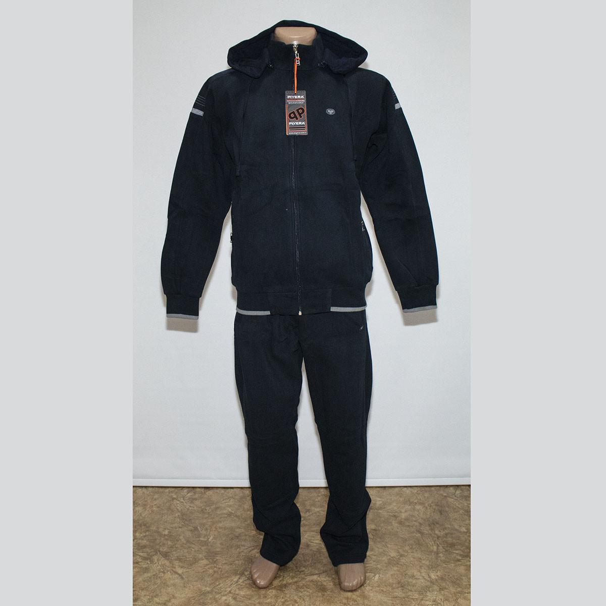 76dfa54d Мужской теплый спортивный костюм с капюшоном пр-во Турция Piyera 5022